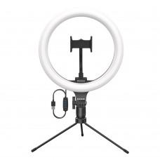 Baseus Selfie Lámpa telefon tartóval - Fekete